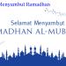 7 Persiapan Menyambut Ramadhan